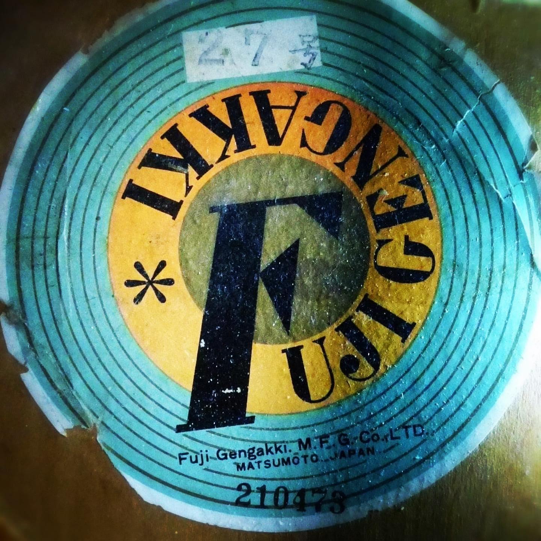 富士弦楽器 '60s 鉄線ギター 27号